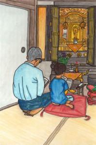 お仏壇はこころの鏡